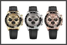 Rolex Oyster Perpetual Cosmograph Daytona 116518LN 116519LN 116515LN