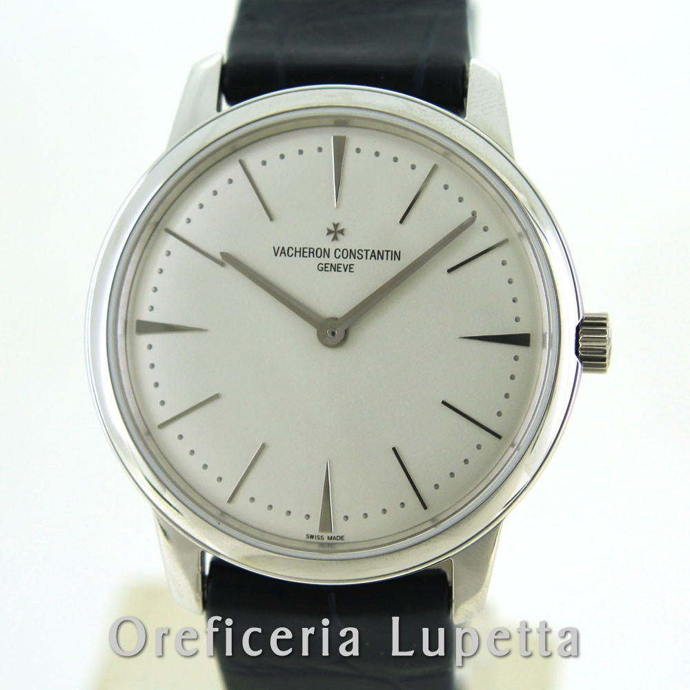 Vacheron Constantin Patrimony Diamonds 81530/000G-9681