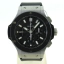 Hublot Big Bang Chronograph 301.SM.1770.RX
