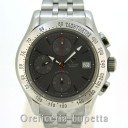 Tudor Chronautic 79380P