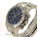 Rolex Daytona Racing Blue 116509