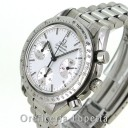 Omega Speedmaster Reduced Albino 1750033