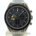 Omega Speedmaster Apollo XI 50th Anniversary 31020425001001