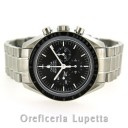 Omega Speedmaster Moonwatch 35735000