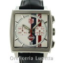 Tag Heuer Vintage Gulf Limited Edition 4000pz CW2118